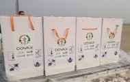 Lào tiếp tục nhận thêm hỗ trợ vaccine Covid-19