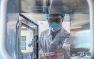Một số địa phương ở Trung Quốc lên kế hoạch tiêm phòng vaccine Covid-19
