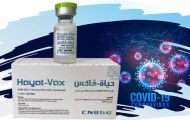 Có thể sử dụng vắc-xin Hayat-Vax để tiêm mũi 2 cho người đã tiêm Sinopharm