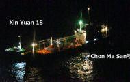 Trinh sát cơ Nhật chụp ảnh tàu hàng Triều Tiên lách lệnh cấm vận
